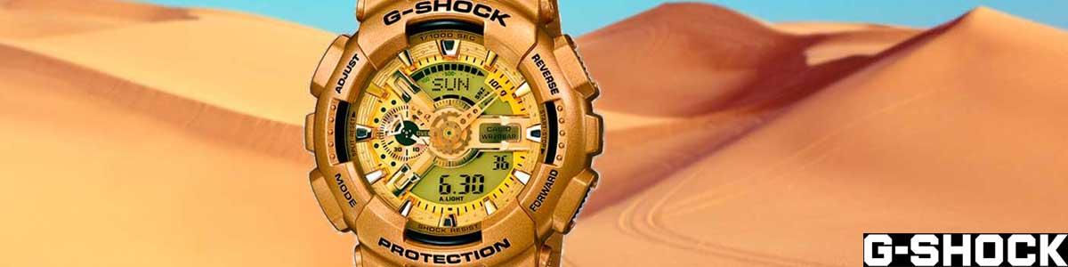 reloj casio dorado g-shock