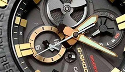 Reloj Casio G-Shock Acero
