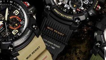 Relojes Militares Casio